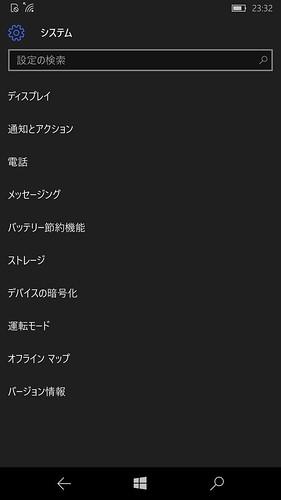 wp_ss_20160110_0037