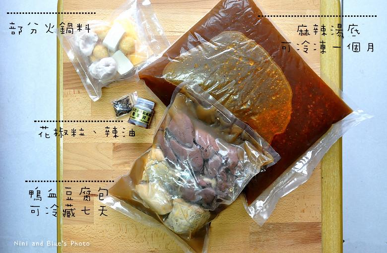一中街滷味小吃麻辣燙品宏小不點麻辣燙44