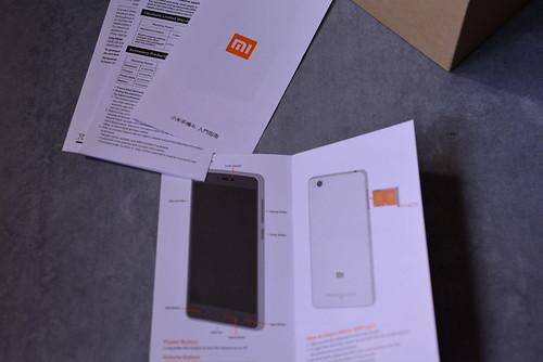 Xiaomi Mi4iの取扱説明書