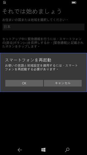 wp_ss_20160110_0008