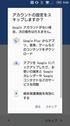 Screenshot_2016-01-20-21-33-47