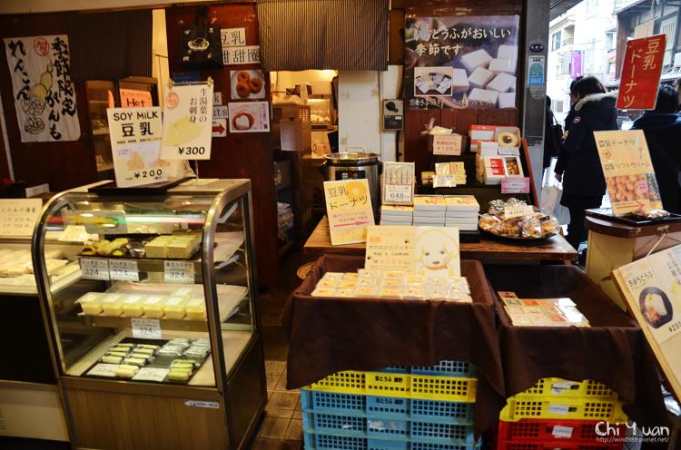 錦市場豆乳甜甜圈02.jpg