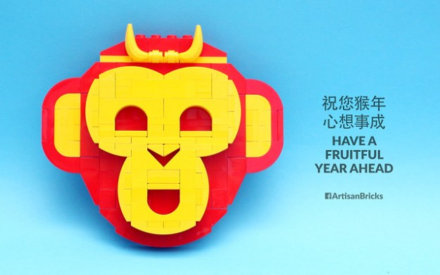 Artisan Bricks by Jeffrey Kong - LEGO Year of the Monkey 2016 - Sun Wukong Journey to the West