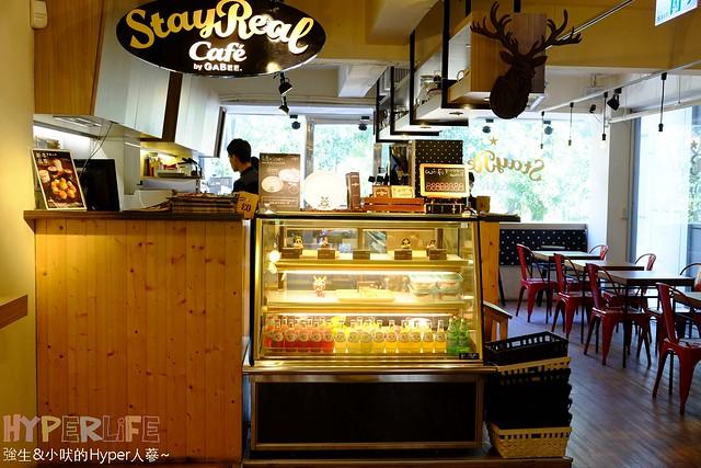 StayReal Café (1)
