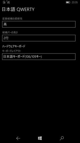 wp_ss_20160110_0054