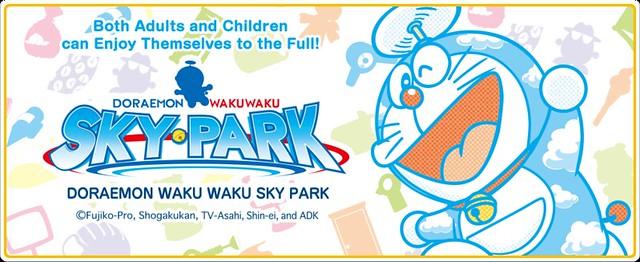 Doraemon - New Chitose Airport -travel.joogo.sg