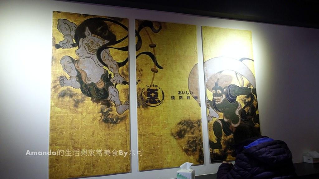 日式美味『惡 燒肉便當-復興錦洲店 DSC00841