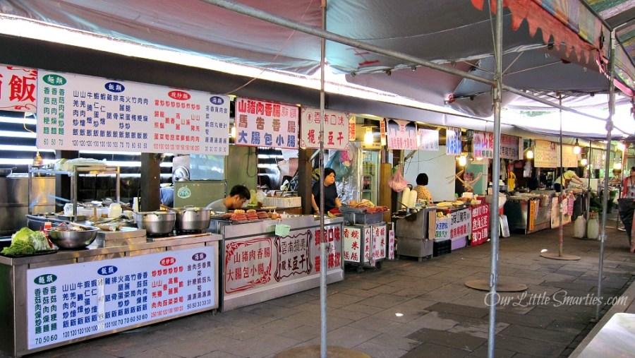 Cingjing Food Stall