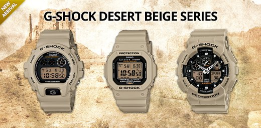 G-Shock-Desert-Beige-Series_Copy