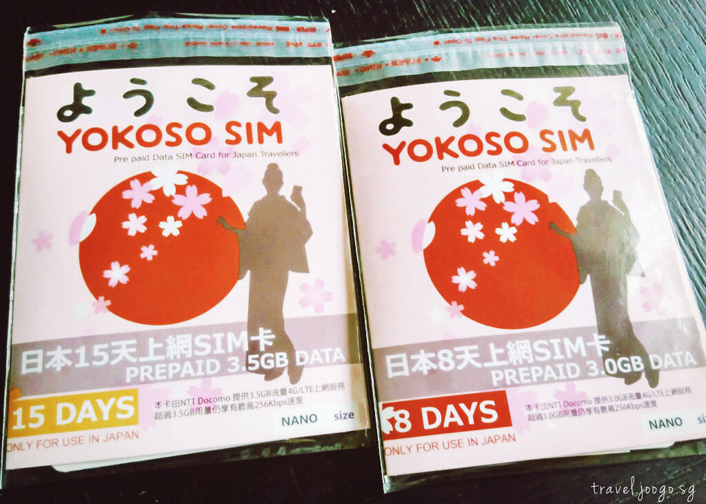 Yosoko Sim1 - travel.joogo.sg