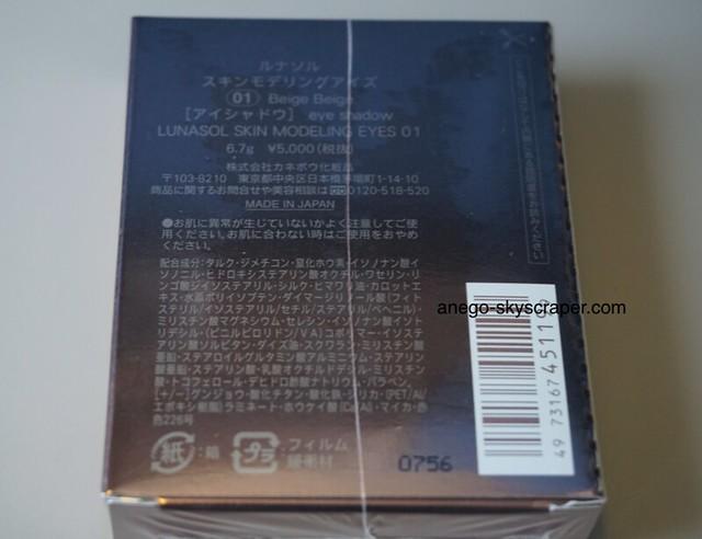 5000円(税抜き)