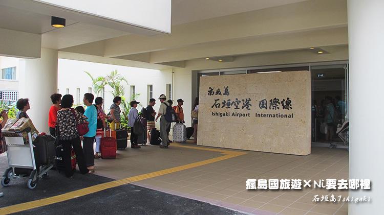 18石垣島空港