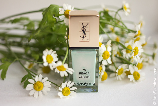 01 YSL #70 Peace Green Ann Sokolova swatches