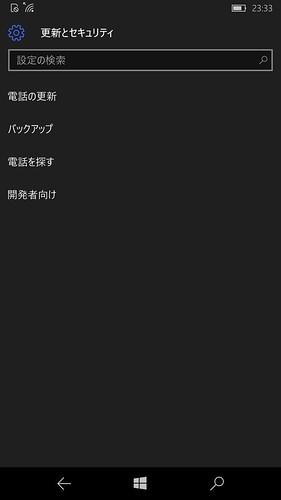 wp_ss_20160110_0046