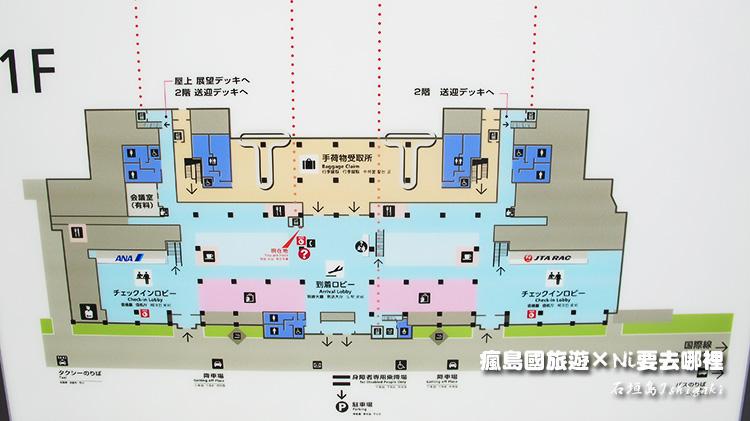 11石垣島空港
