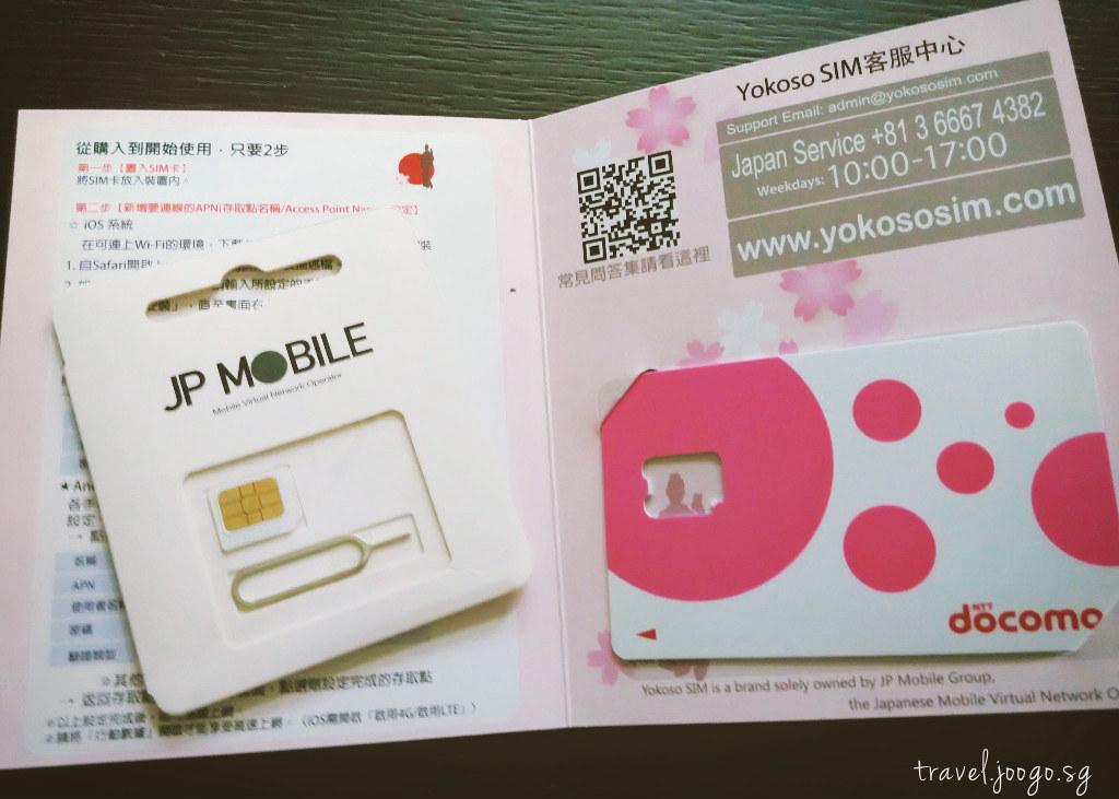 Yosoko Sim - travel.joogo.sg