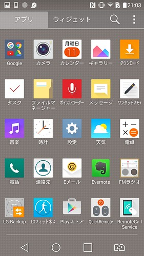Screenshot_2016-01-11-21-03-44
