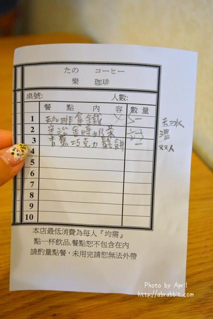 25019173556 29d68925b2 o - [台中]Tano Cafe--老屋系列 part10之巷弄咖啡廳,有店貓唷!@北區 一中街