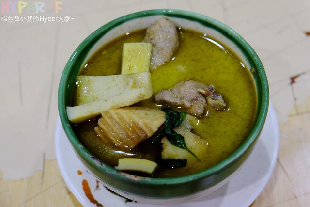 泰國小吃泰式料理 (7)