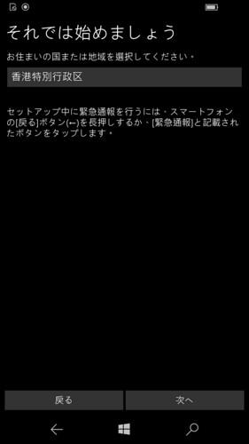 wp_ss_20160110_0004