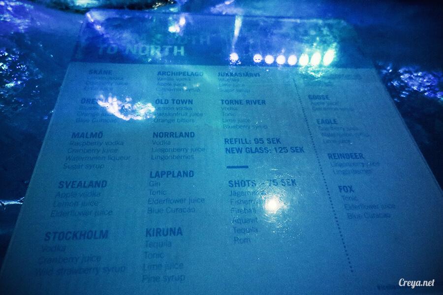 2016.03.24 | 看我歐行腿 | 斯德哥爾摩的 ICEBAR 冰造酒吧,奇妙緣份與萍水相逢的台灣鄉親破冰共飲 17.jpg
