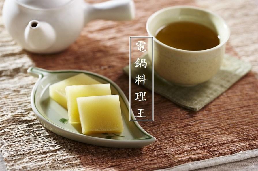 電鍋料理王-綠豆羊羹