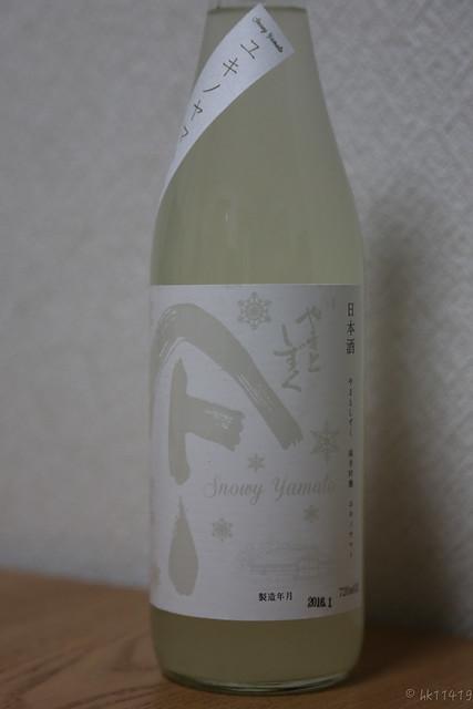 2O2A4305