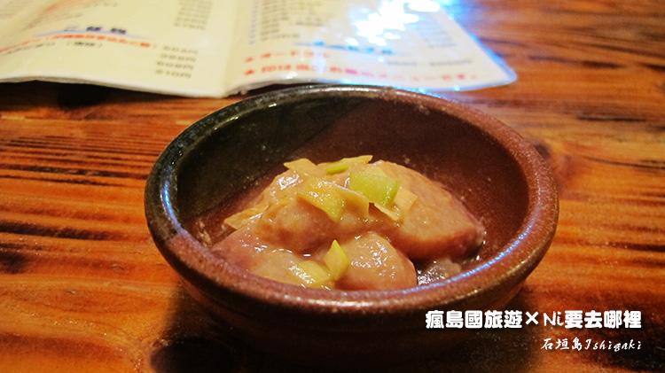 55錦居酒屋