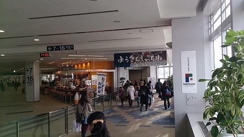 00fukuokaairport_12267549613_o