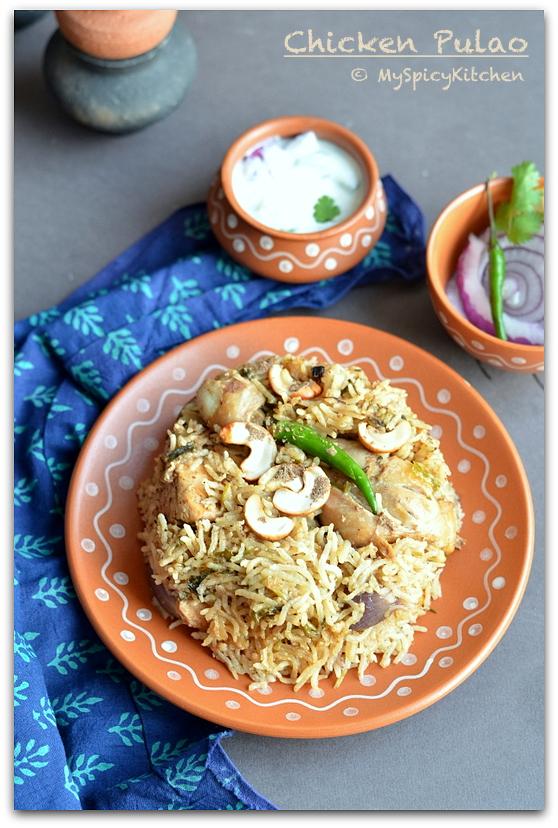 Chicken Pulao, Raju Gari Kodi Pulao, Raju Gari Chicken Pulao,