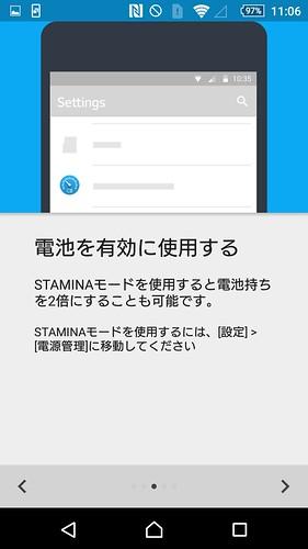 Screenshot_2016-01-20-23-06-47