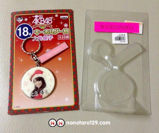 AKB48 Yuko Oshima keychain 01