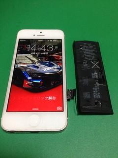 19_iPhone5のバッテリー交換