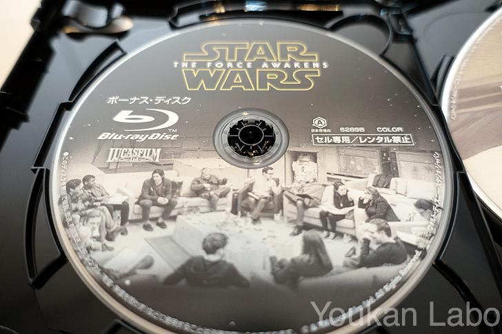 starwars-ep7-2016-04-3008