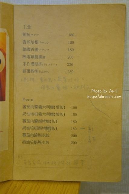24414891154 9969366e7e o - [台中]Tano Cafe--老屋系列 part10之巷弄咖啡廳,有店貓唷!@北區 一中街