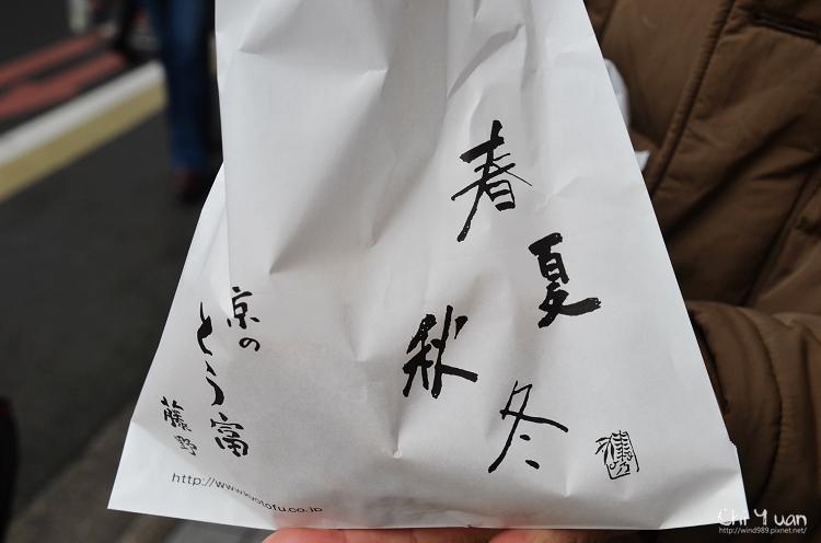 錦市場豆乳甜甜圈05.jpg