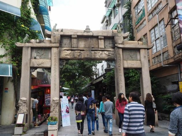 府中街または孔廟商圏
