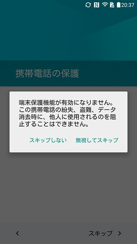 Screenshot_2016-01-11-20-37-31