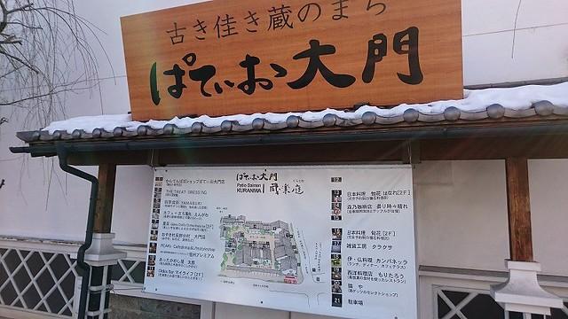 nagano49