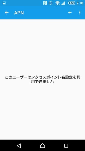 Screenshot_2016-01-21-02-11-00