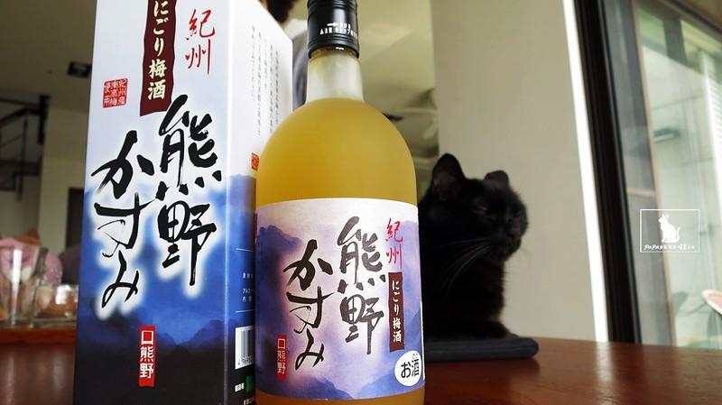 熊野紀州濁梅酒
