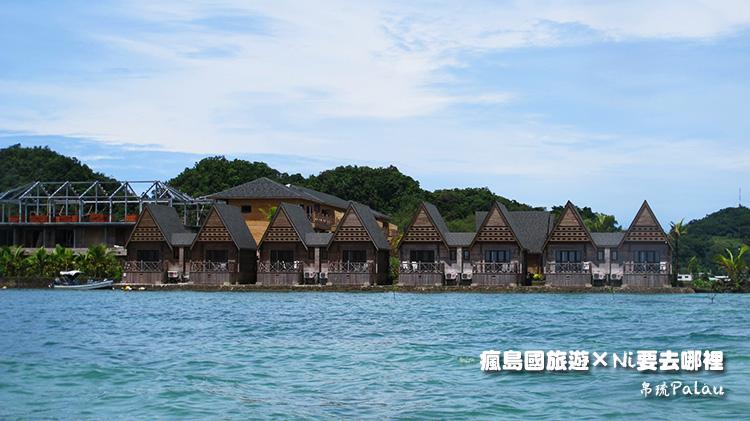 11Island Paradise Resort Club