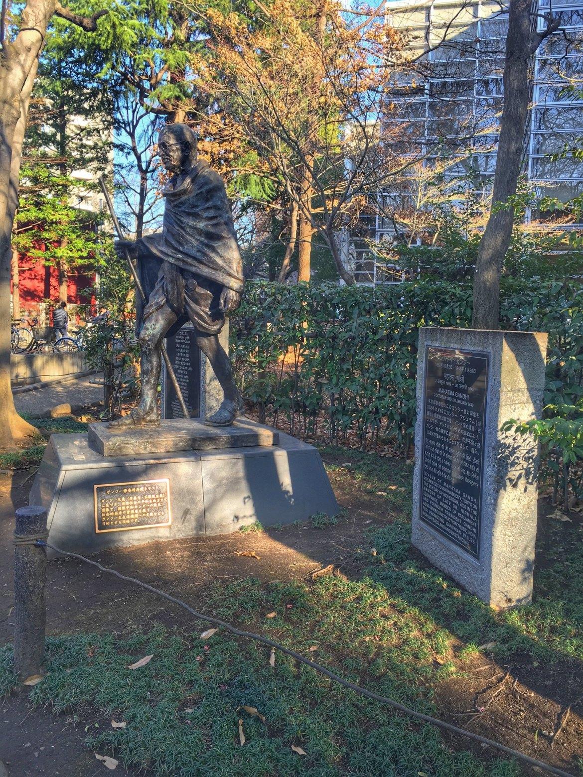 Mahatma Gandhi statue at the suginami Ward Library