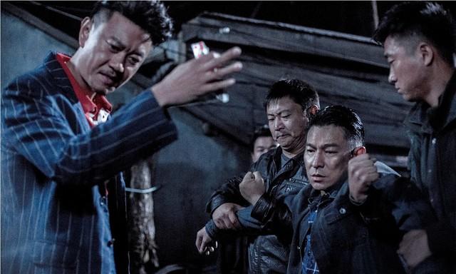 The Bodyguard Jack Feng