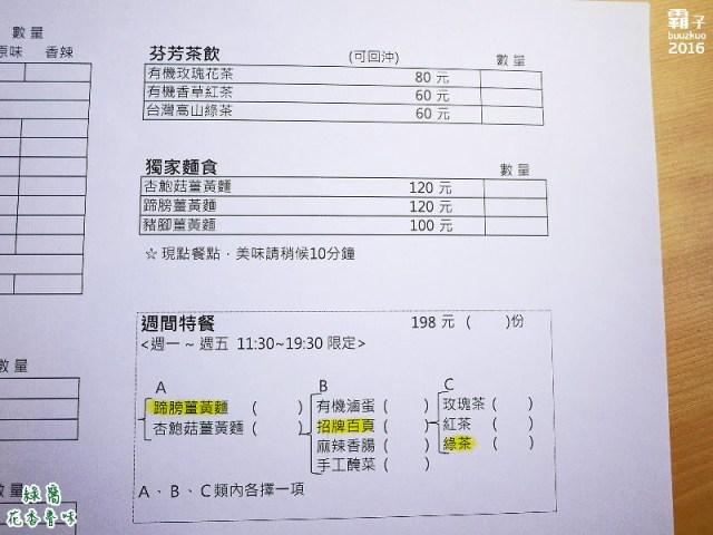 P1620878-01