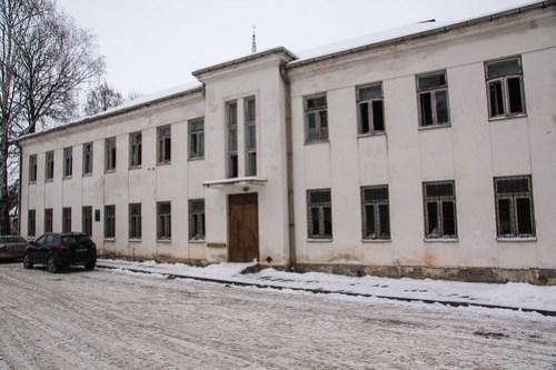 Buvęs NKVD pastatas