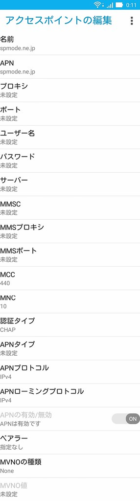 Screenshot_2016-04-27-00-11-19