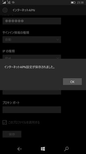 wp_ss_20160117_0007