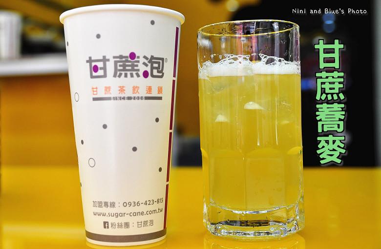 甘蔗泡茶果汁飲料16