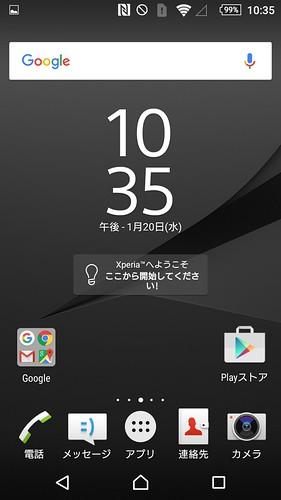 Screenshot_2016-01-20-22-35-49